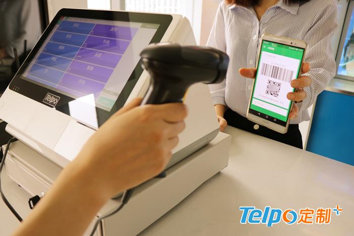 TPS660智能收音机具备扫码收款功能.jpg