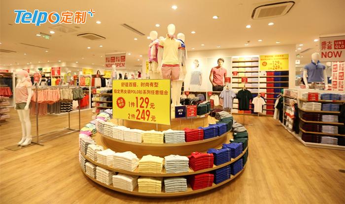 服装店货品繁多,做好库存管理很重要.jpg