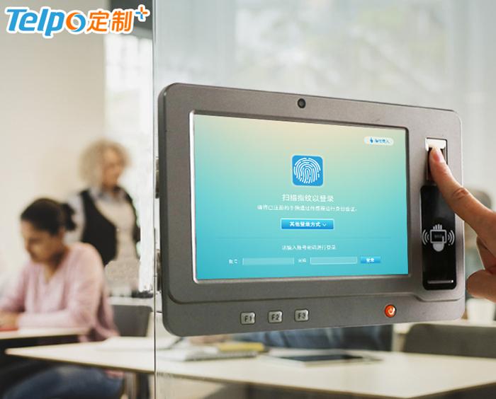 TPS480智能终端支持指纹识别.jpg