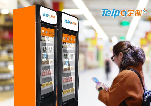 天波TPS738智能货柜,减少人力收银成本.jpg