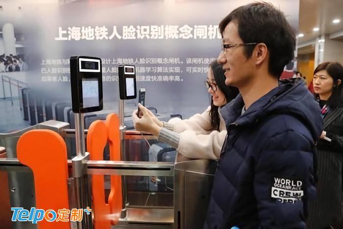 上海地铁引入人脸识别概念闸机.jpg