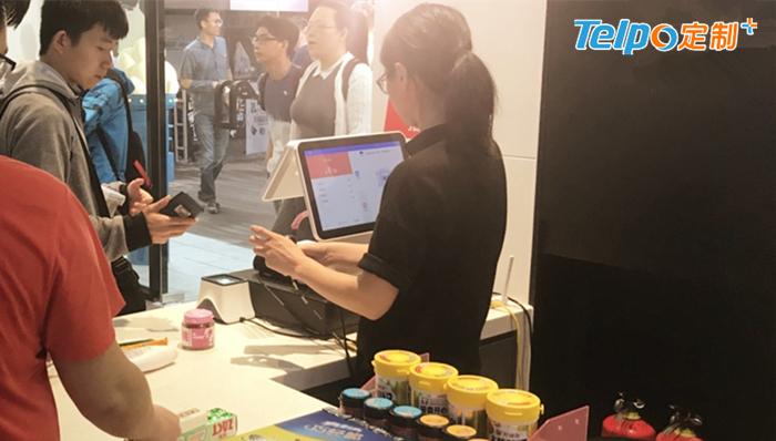 天波智能收银机TPS650可支持刷脸支付.jpg
