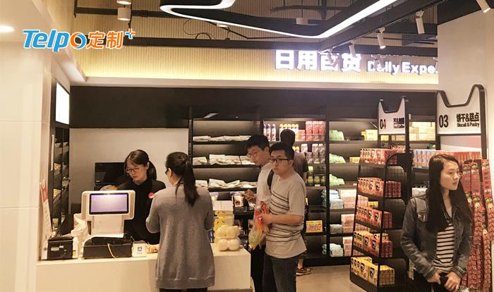 天猫校园店内的天波智能收银机TPS650.jpg