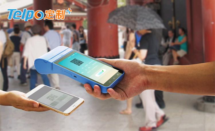 广东天波智能TPS900完成旅游景区验票.jpg