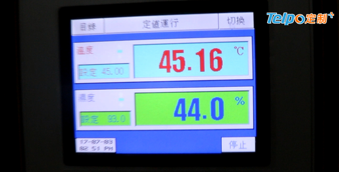 天波智能收银机TPS685通过高温测试.jpg