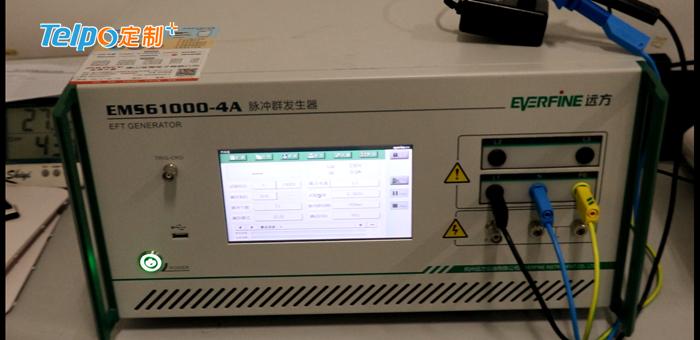 天波智能收银机TPS685通过群脉冲测试.jpg