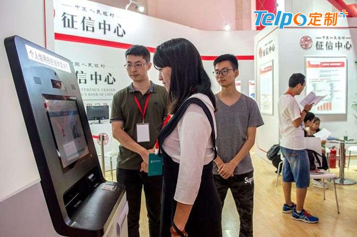 中国人民银行征信中心研发的个人信用报告自助查询机.jpg