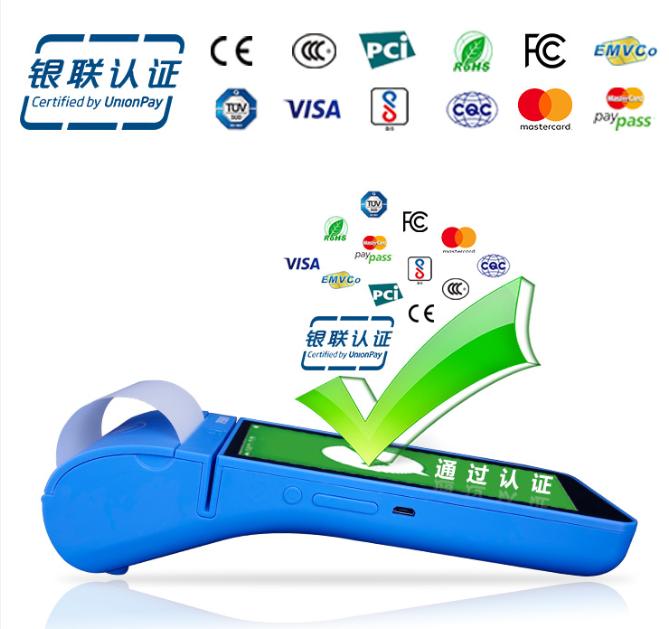 天波智能pos机TPS900获银联认证.png