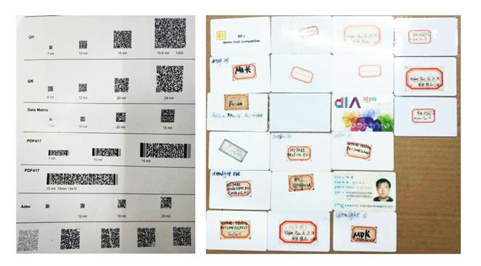 各类型二维码和NFC卡片测试.jpg