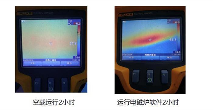 天波智能点餐机TPS700运行性能测试.jpg