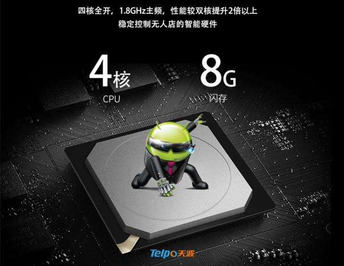 天波智能工控机TPS400搭载RK3288四核芯片.jpg