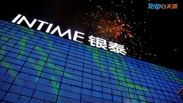 银泰百货从传统线下转型新零售百货.jpg