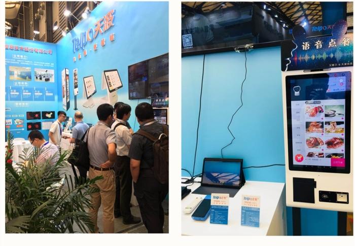 天波智能自助点餐机在展会上吸引不少行业客户.jpg