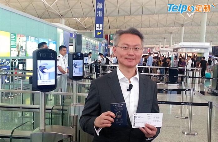 通过刷脸+身份证自助进站的香港旅客.jpg