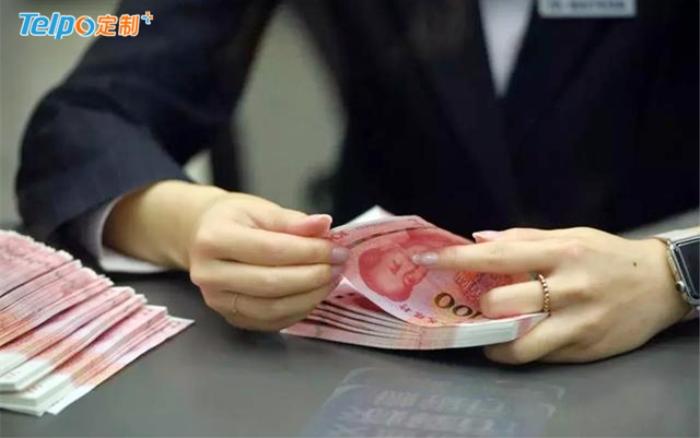日常使用现金付款的习惯逐渐被改变.jpg