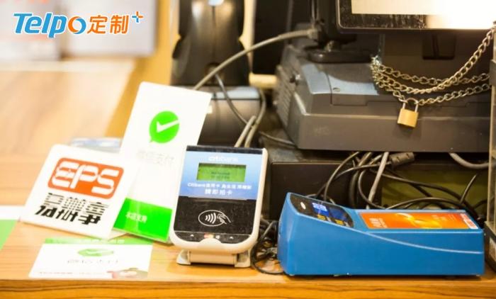 香港商铺的支付方式呈现多元化.jpg