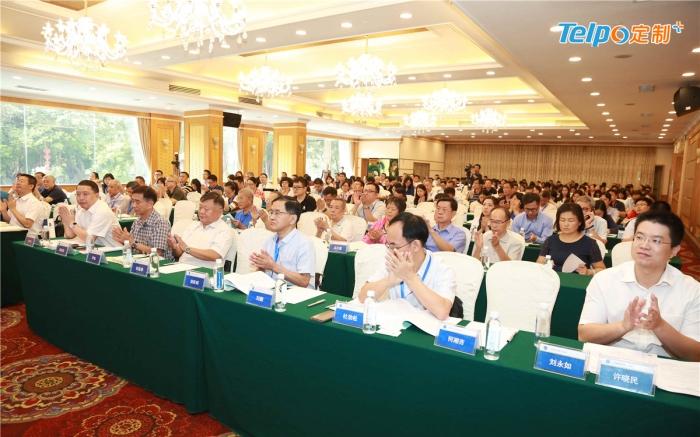 广东省电子行业协会代表大会现场.jpg