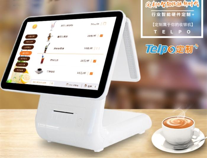 天波智能双屏收银机TPS650.jpg