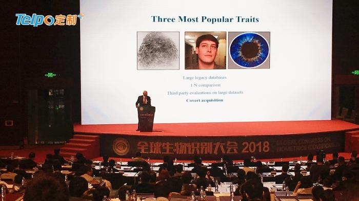 国内外专家分享生物识别技术动向.jpg