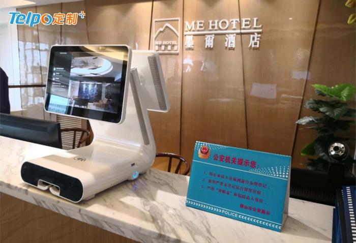 高端酒店使用的天波刷脸支付收银机TPS650T.jpg