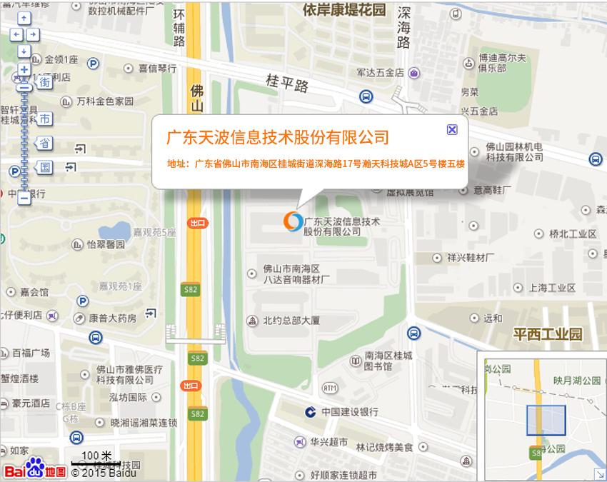 天波公司联系地址.jpg