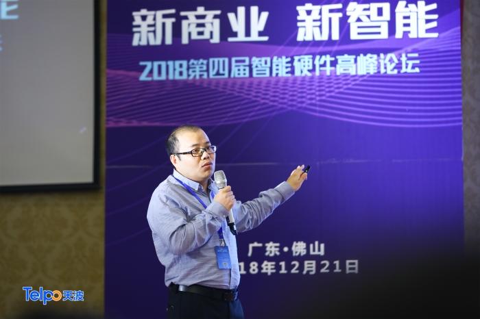 上海移远通信技术股份有限公司的产品总监李庚先生2(水印).jpg