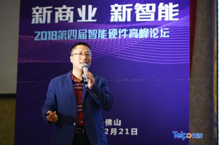 南京甄视智能科技有限公司副总经理冯涛.jpg