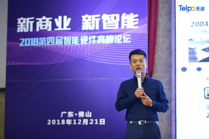 洛可可创新设计集团副总裁张健辉先生.jpg