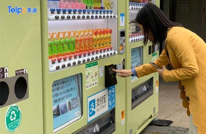 伊藤园将在全日本推行支持支付宝的新型自动贩卖机.jpg