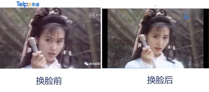AI人脸识别换脸技术.jpg