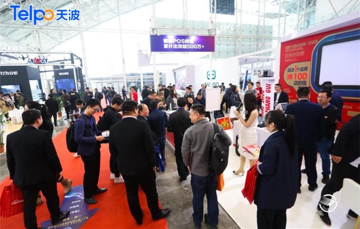 2019年中国信息化行业大会盛况.jpg