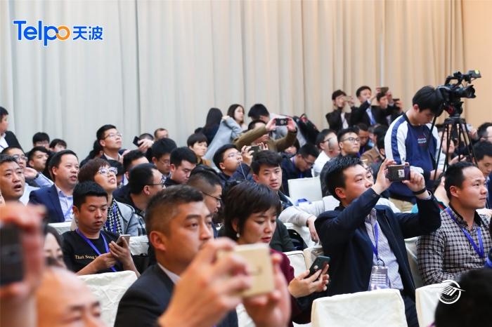 中国信息化行业大会论坛现场.jpg