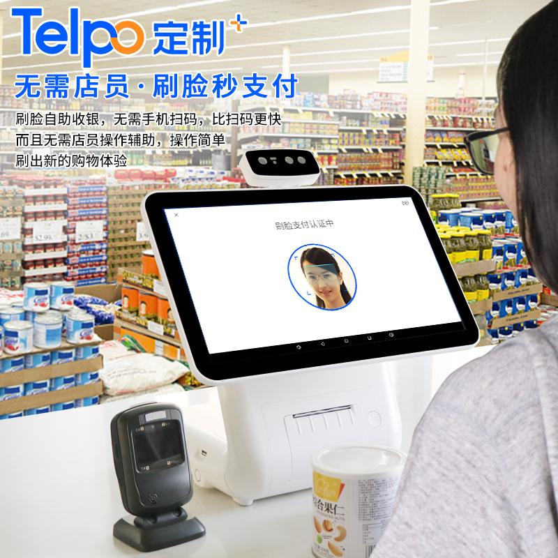 TPS650T刷脸自助收款.jpg