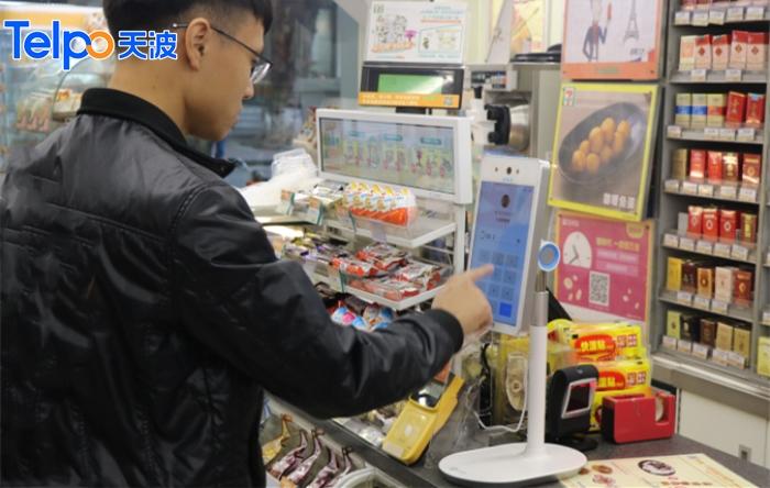 10、支付宝蜻蜓F1如何使用(水印).jpg