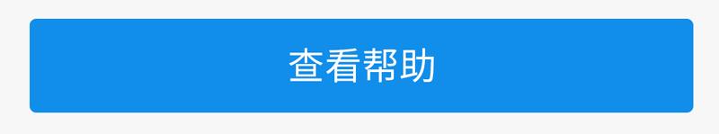 蜻蜓F1报修页面_04.jpg