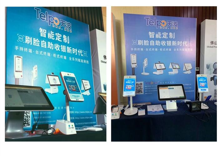 天波智能硬件产品展示.jpg