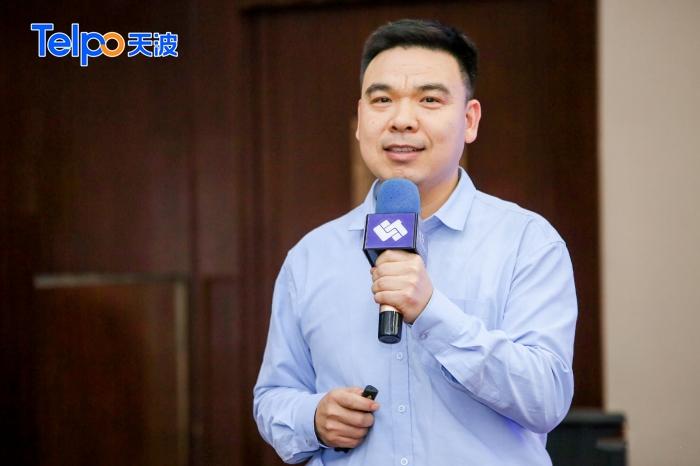 天波智能硬件总经理林记承先生发表演讲.jpg