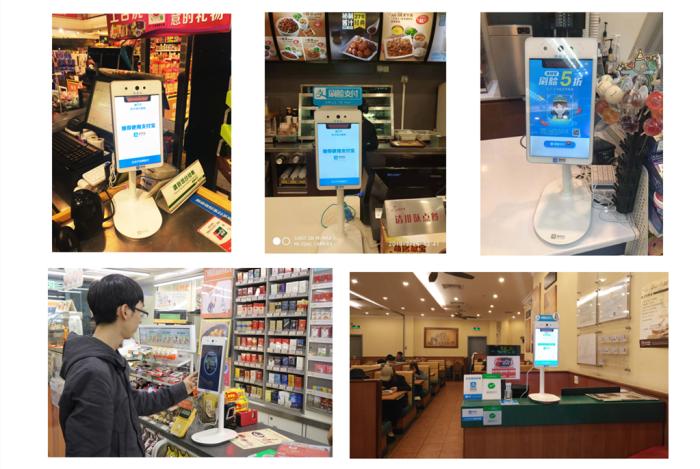 支付宝蜻蜓F1在各大餐饮零售店铺的应用.png