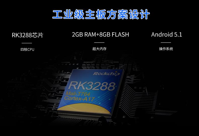 天波智能收银机TPS680_淘宝_02.jpg