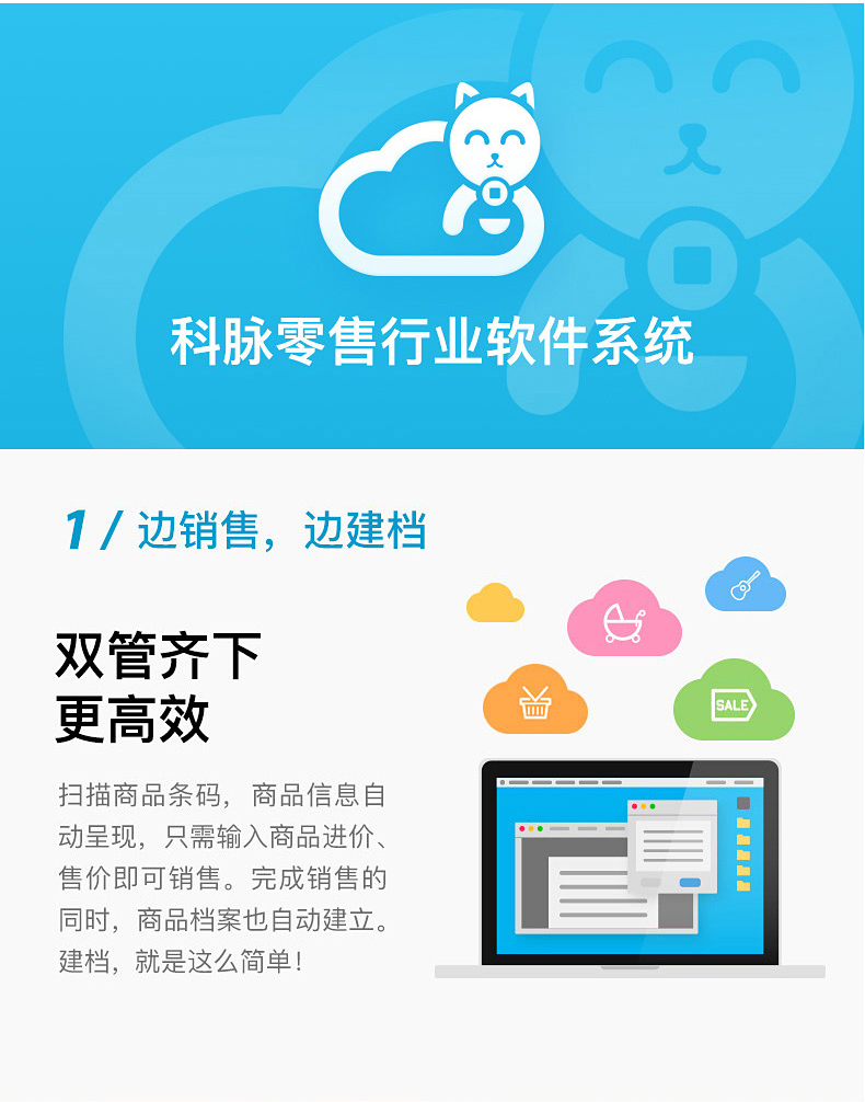 天波智能收银机TPS680_淘宝_09.jpg
