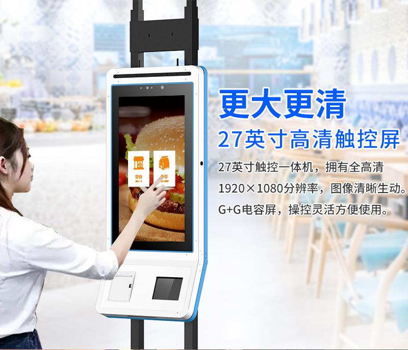 AI语音识别智能点餐机_TPS781_03.jpg