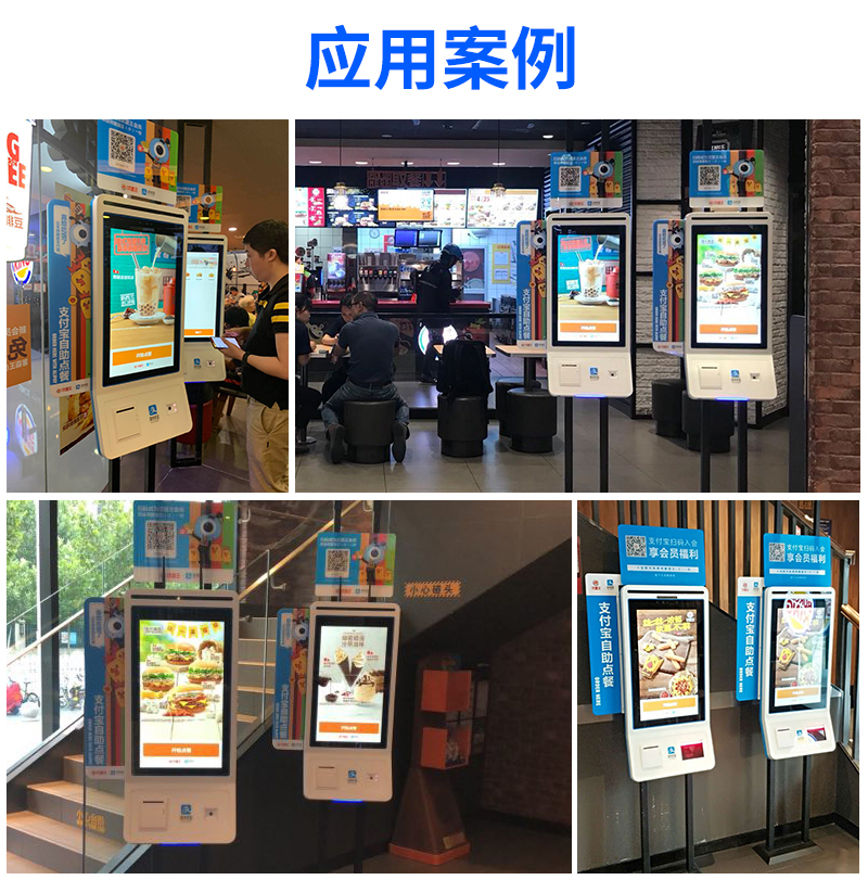 AI语音识别智能点餐机_TPS781_09.jpg