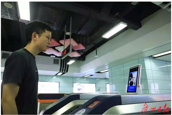 乘客在地铁站内使用刷脸进站.png