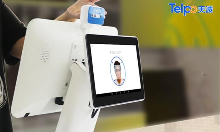 天波刷脸支付收银机TPS680C.jpg