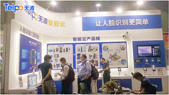 广东天波在国际安博会的展位吸引中外客户.png