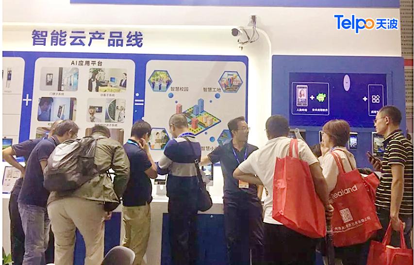 广东天波在国际安博会的展位围满客户.png