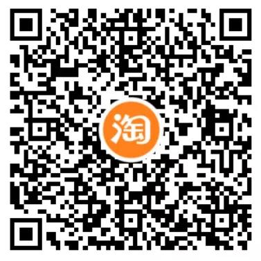 天波智能官方淘宝店二维码.png