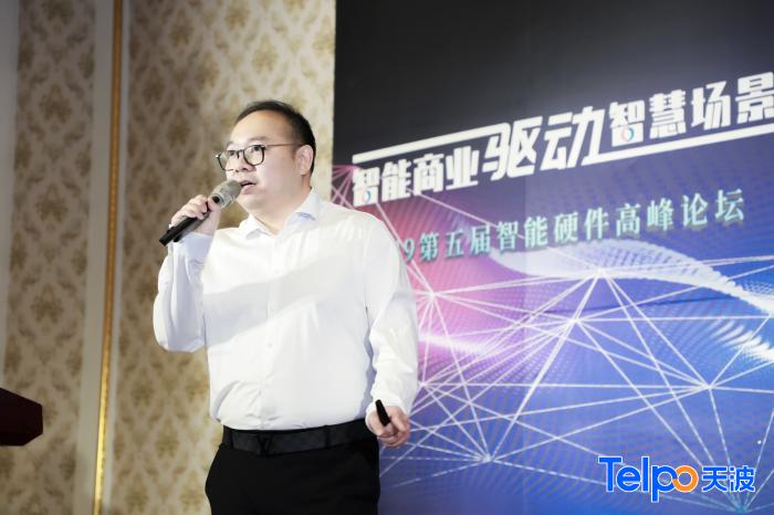 北京特斯联科技集团有限公司副总裁李杨先生.png
