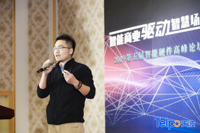 阿里云智能IOT事业部高级产品专家-陈明波先生.png