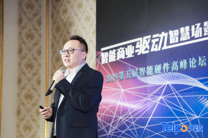 高新兴科技集团股份有限公司公安产品线总经理王朝普先生.png